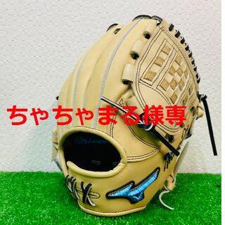 MIZUNO - ちゃちゃまる様専用 ミズノプロ オリジナルオーダーグラブ 内野手AXI型