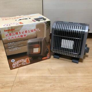 イワタニ(Iwatani)のカセットガスストーブ イワタニ cb-stv-1 美品(その他)