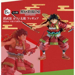 BANDAI - 一番くじ ワンピース ワノ国編 第二幕 B賞 鎧武装 ルフィ太郎 フィギュア