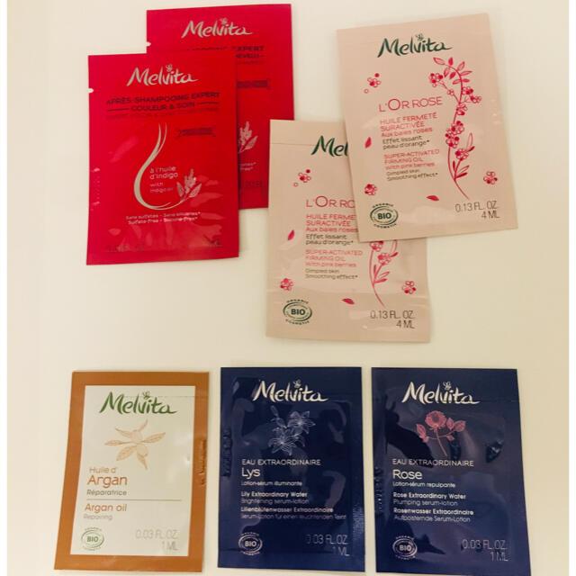 Melvita(メルヴィータ)のメルヴィータ サンプルセット コスメ/美容のキット/セット(サンプル/トライアルキット)の商品写真