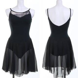 チャコット(CHACOTT)の新品タグ付き チャコット スカート付きレオタード ブラック Sサイズ(ダンス/バレエ)