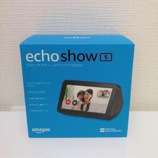 エコー(ECHO)の【新品・未開封】Amazonエコーショー5(その他)