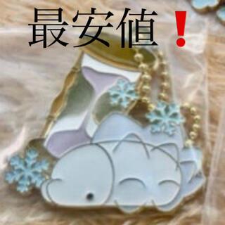 ポケモン - ユキハミ ポケモン チャーム 一番くじ ピカチュウ   ポケットモンスター