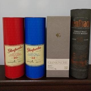シングルモルトウイスキー4本セット(バラ売り不可)