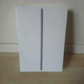 iPad - 新品・未開封 iPad 第8世代 32GB wifi  スペースグレイ
