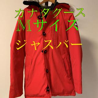 カナダグース(CANADA GOOSE)のカナダグース ジャスパー 赤 RED(ダウンジャケット)