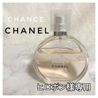 CHANEL - 【爽快感】CHANEL チャンスオーヴィーヴ 香水