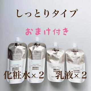 エリクシール(ELIXIR)のエリクシール シュペリエル リフトモイスト エマルジョン TⅡ 化粧水 乳液(化粧水/ローション)