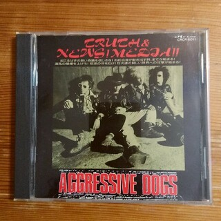AGGRESSIVE DOGS  TRUTH&NEWS!MEDIA!!  CD(ポップス/ロック(邦楽))