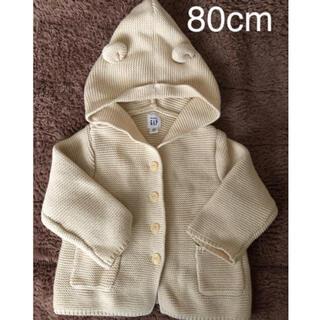 babyGAP - GAP くま耳フード ガーター編みセーター