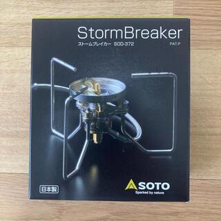 新富士バーナー - 【新品】SOTO ストームブレイカー SOD-372