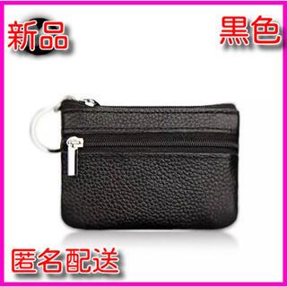 新品 本革 財布 コインケース カードケース ミニ財布 キーリング付き(コインケース/小銭入れ)