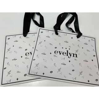 エブリン(evelyn)のevelyn ショッパー(ショップ袋)