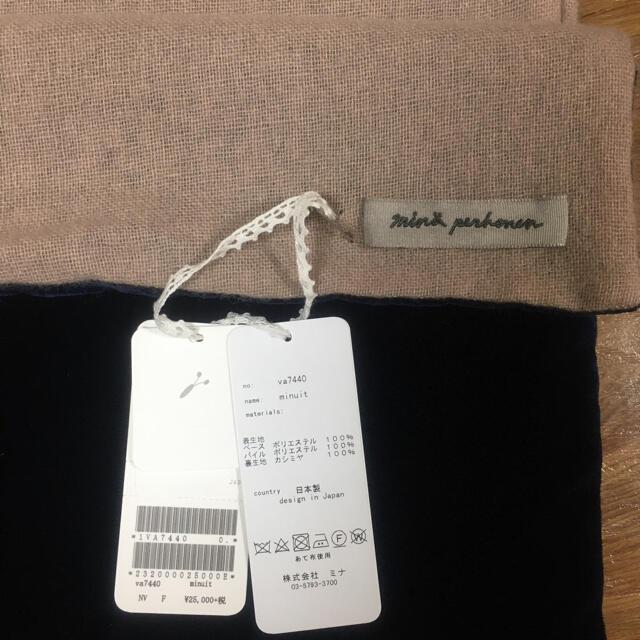 mina perhonen(ミナペルホネン)のミナペルホネン ベルベットカシミヤマフラー レディースのファッション小物(マフラー/ショール)の商品写真