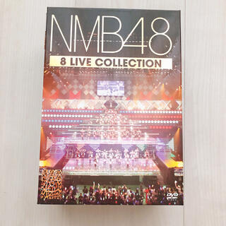 【値下げ】NMB48 8 LIVE COLLECTION DVD(アイドル)