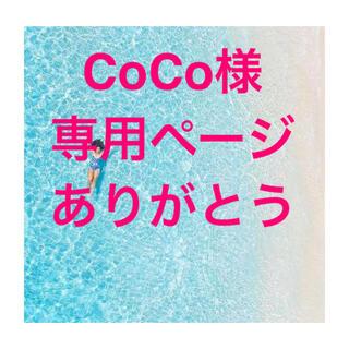 CoCo様専用ページワンピースベージュ(ロングワンピース/マキシワンピース)