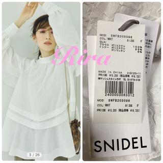 snidel - 完売🌷新品タグ付き🍀スナイデルエンボスシアーチュニックブラウス