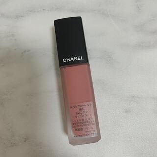 シャネル(CHANEL)のシャネル ルージュアリュールインク 168(口紅)