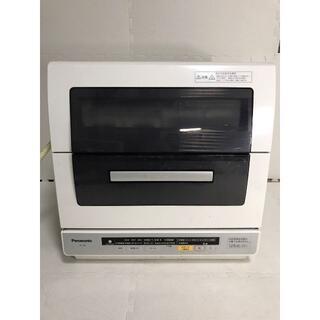 パナソニック(Panasonic)の◆Panasonic パナソニック 食器洗い乾燥機 NP-TR6(食器洗い機/乾燥機)