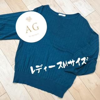エージーバイアクアガール(AG by aquagirl)の【美品・最安値】AG by aquagirl♡ニット トップス セーター 緑 M(ニット/セーター)