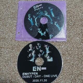 防弾少年団(BTS) - ENHYPEN DEBUT DAY ONE LIVE 2020.11.30