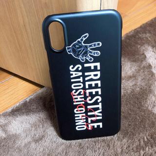 アラシ(嵐)の大野智 freestyle iphoneXR iphoneケース(iPhoneケース)