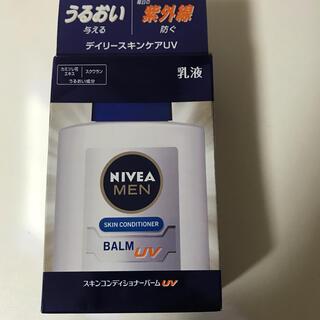 ニベア(ニベア)のニベアメンスキンコンディショナーバームUV(乳液/ミルク)