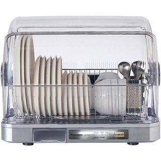 パナソニック(Panasonic)の新品未開封パナソニック FD-S35T3-X [食器乾燥器](食器洗い機/乾燥機)