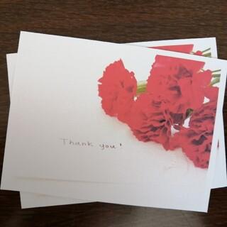 サンキューカード② 厚紙 30枚セット お花(カード/レター/ラッピング)