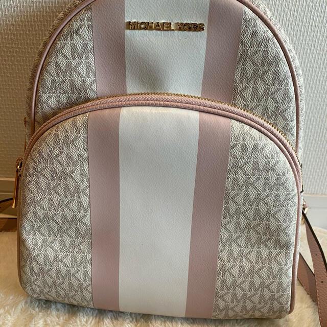 Michael Kors(マイケルコース)のMICHAEL KORS リュック ピンク レディースのバッグ(リュック/バックパック)の商品写真