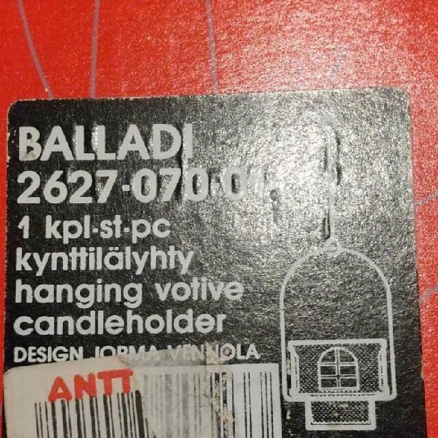 iittala(イッタラ)のイッタラ バラディ キャンドルホルダー ランタン コスメ/美容のリラクゼーション(キャンドル)の商品写真