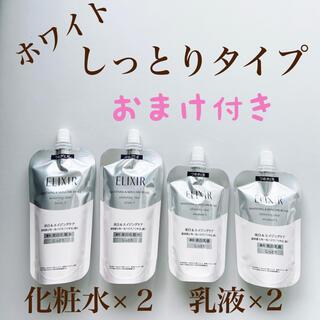 エリクシール(ELIXIR)のエリクシール ホワイト クリアローション クリアエマルジョン 化粧水 乳液(化粧水/ローション)