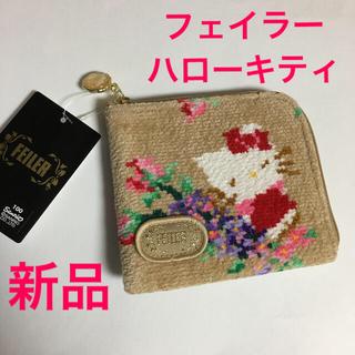 FEILER - 新品タグ付◆フェイラーFEILER◆コインケース ミニ財布◆ハローキティローズ