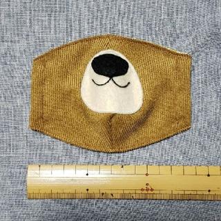 子供用サイズのインナーマスク(外出用品)