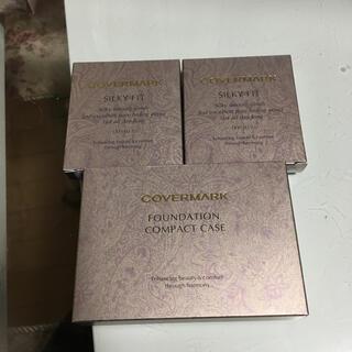 COVERMARK - カバーマーク   シルキーフィット ファンデーション!3点セット