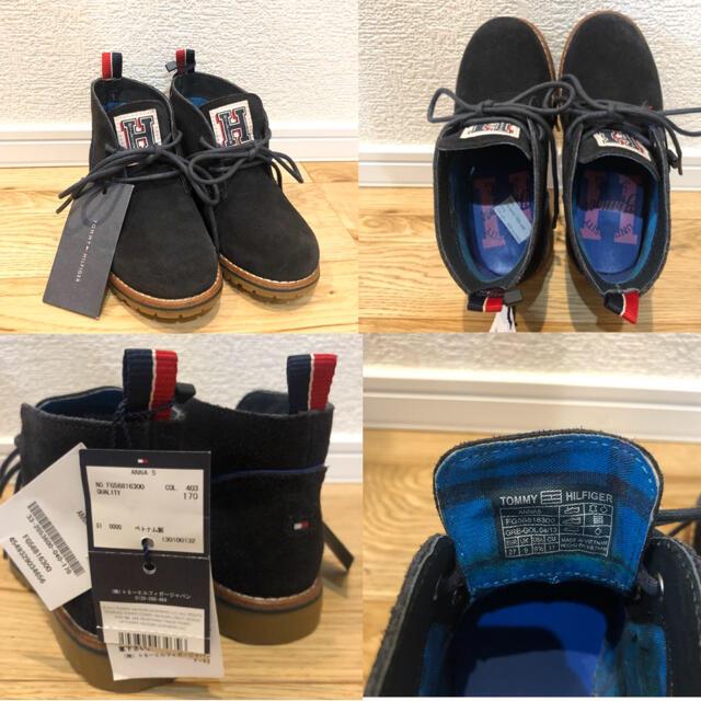 TOMMY HILFIGER(トミーヒルフィガー)のちむしゃん様専用!【新品タグ付】トミーヒルフィガー スエード ブーツ 17㎝ キッズ/ベビー/マタニティのキッズ靴/シューズ(15cm~)(ブーツ)の商品写真