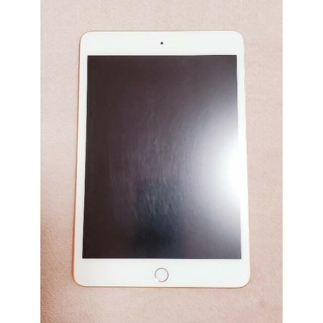 iPad(アイパッド)の【専用】iPad mini5 64GB Wi-Fi ゴールド (ペン、ケース付) スマホ/家電/カメラのPC/タブレット(タブレット)の商品写真