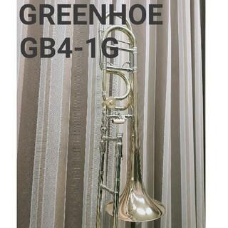 Greenhoe/グリーンホー GB4-1G(旧刻印)(トロンボーン)
