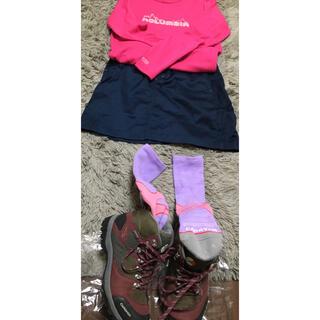 コロンビア(Columbia)の登山ウエアと靴セット割(登山用品)