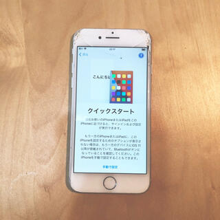 Apple - iPhone8 Au 64g 本体ジャンク