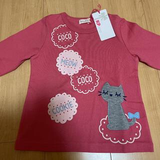 KP - kp cocoちゃん 長袖Tシャツ100