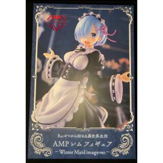 Re:ゼロから始める異世界生活 AMP  レム フィギュア リゼロ