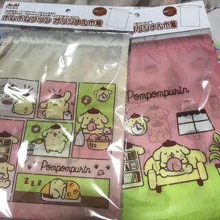ポムポムプリン(ポムポムプリン)のポムポムプリン オリジナル巾着 2枚セット🎶(ポーチ)
