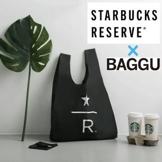 スターバックスコーヒー(Starbucks Coffee)の[新品]海外限定 スターバックスリザーブ エコトートバッグ(黒)(エコバッグ)