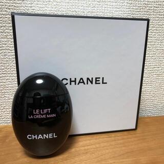 CHANEL - CHANEL  ル リフト ラ クレーム マン ハンドクリーム50ml