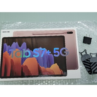 Galaxy - Galaxy Tab S7+ 5G SM-T976N 256GB 中古美品