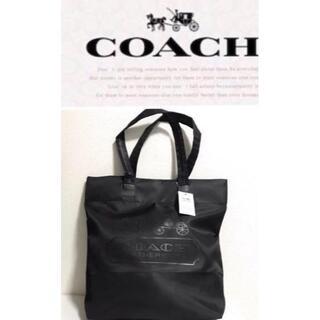 COACH - 【新品タグ付き】コーチ ショッピングバッグ トートバッグ