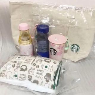 スターバックスコーヒー(Starbucks Coffee)のスタバ福袋☆5点セット+おまけストロー付き(タンブラー)