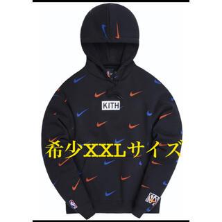 ナイキ(NIKE)のKITH NIKE ナイキ パーカー XXL(パーカー)