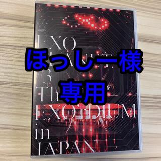 エクソ(EXO)のほっしー様専用★★EXO★DVD PLANEt#3 日本ツアー(ミュージック)